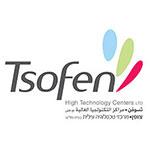 tsofen-logo