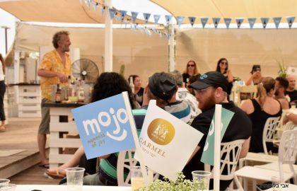 יקבי כרמל – אירוע השקת mojo- moment of joy