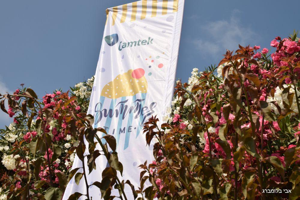camtek-017